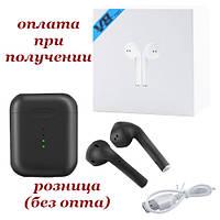 Бездротові вакуумні СЕНСОРНІ Bluetooth TWS навушники Apple AirPods V8 5.0 з зарядним боксом СТЕРЕО, фото 1