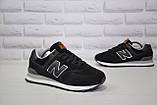 Демисезонные мужские замшевые кроссовки черные в стиле New Balance 574, фото 3