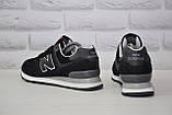 Демисезонные мужские замшевые кроссовки черные в стиле New Balance 574, фото 4