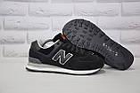 Демисезонные мужские замшевые кроссовки черные в стиле New Balance 574, фото 6