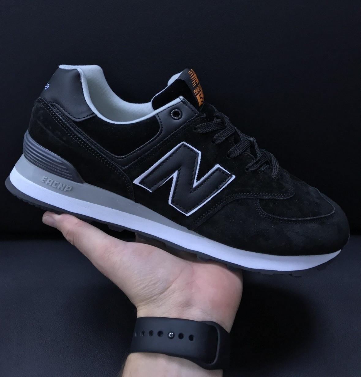 Демисезонные мужские замшевые кроссовки черные в стиле New Balance 574