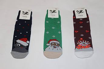 Зимние махровые носки с новогодним рисунком Размер 36 - 40