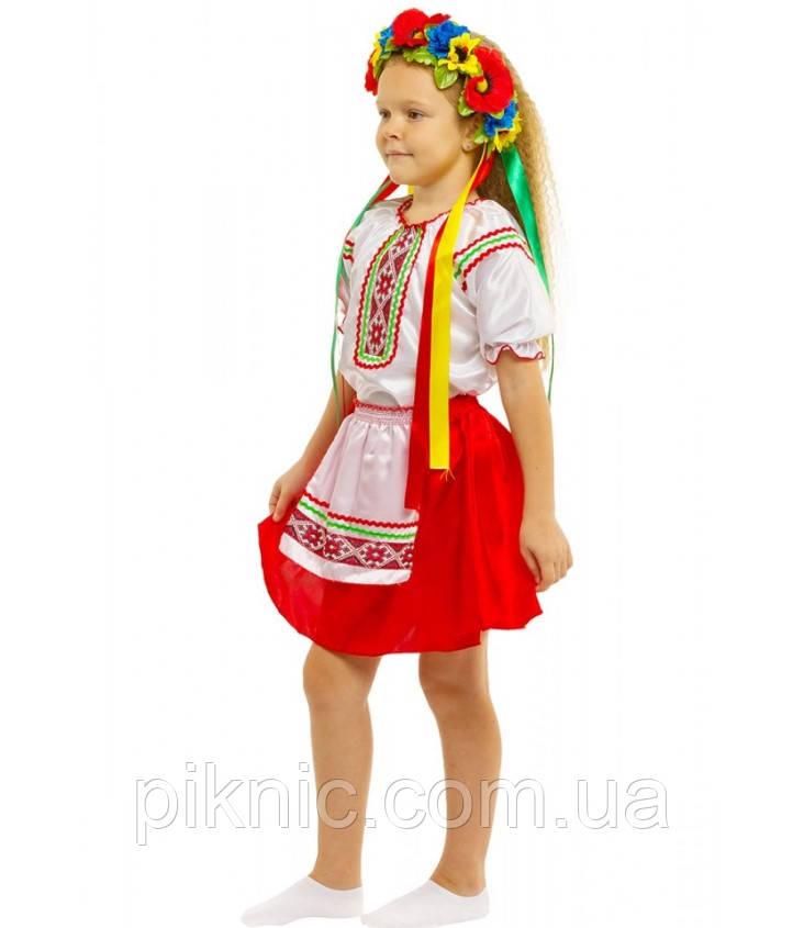 Детский костюм Украинка для девочек 4,5,6,7,8 лет Национальный карнавальный Украиночка 343