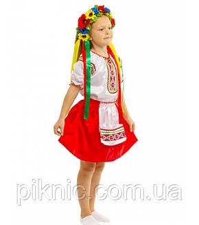 Детский костюм Украинка для девочек 4,5,6,7,8 лет Национальный карнавальный Украиночка 343, фото 2