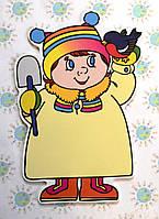 Девочка Зима. Настенная декорация для детского сада.