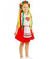 Детский костюм Украинка для девочек 4,5,6,7,8 лет Национальный карнавальный Украиночка №2