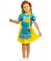 Детский костюм Украинка для девочек 4,5,6,7,8 лет Национальный карнавальный Украиночка №3