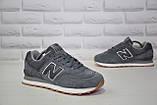 Демісезонні чоловічі замшеві кросівки сірі в стилі New Balance 574, фото 5