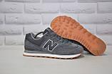 Демісезонні чоловічі замшеві кросівки сірі в стилі New Balance 574, фото 4
