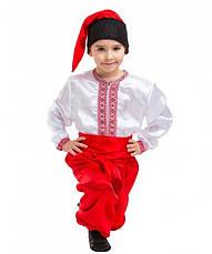 Костюм Козак Козак Українець для хлопчиків 4,5,6,7,8 років Дитячий карнавальний національний костюм 343, фото 2