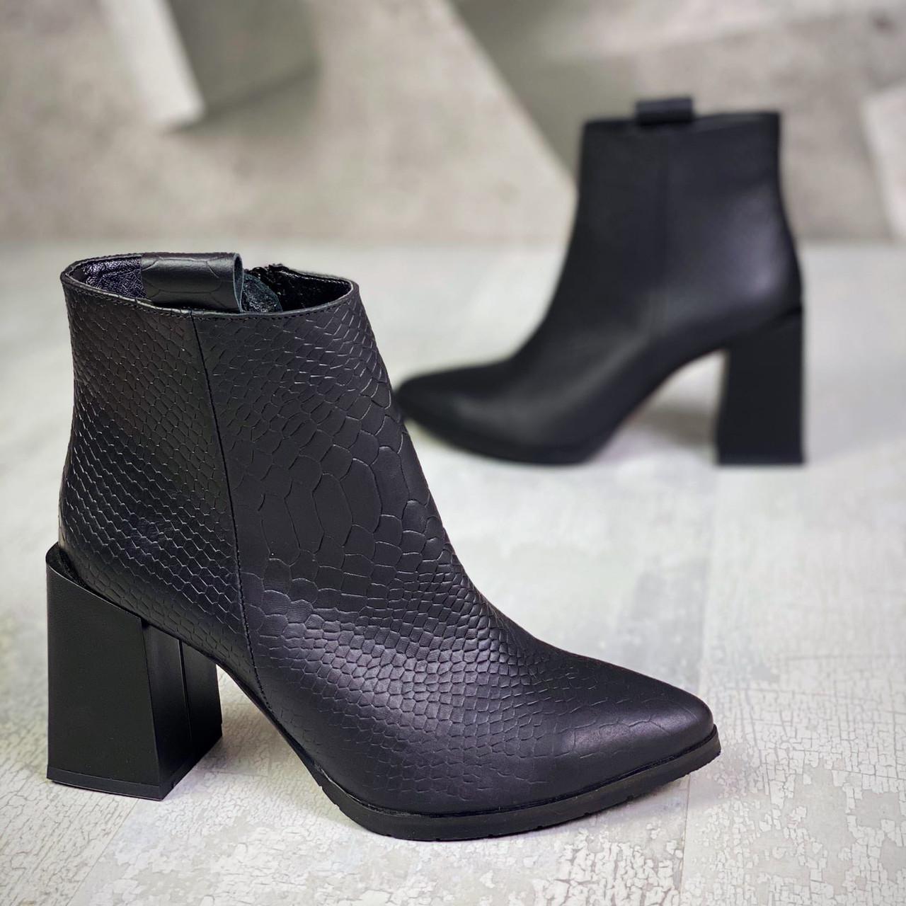 Женские зимние кожаные ботинки на каблуке 36-40 р чёрная рептилия