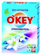 Кислородный отбеливатель для стирки O'key 500г