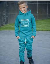 Спортивный костюм ФЛИС для мальчика Бирюза р. 110, 122