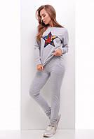 Модный женский костюм (свитшот и штаны) светло-серый 42