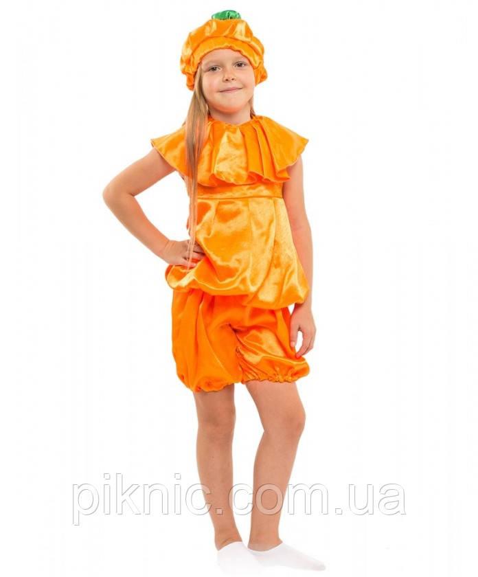 Детский костюм Тыква для детей 4,5,6,7 лет. Костюм фрукты Гарбуз Апельсин мальчик девочка 340