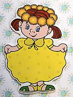 Девочка Лето. Настенная декорация для детского сада.