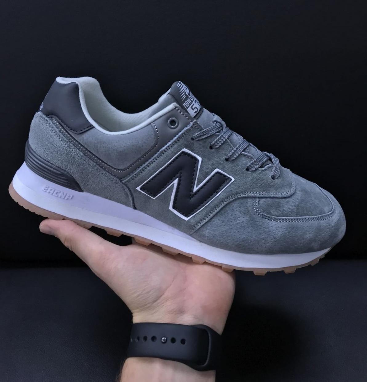 Демисезонные мужские серые кроссовки в стиле New Balance 574
