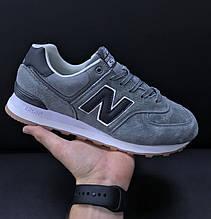 Туфлі чоловічі сірі кросівки в стилі New Balance 574