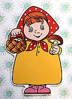 Девочка Осень. Настенная декорация для детского сада.