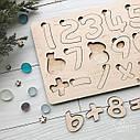Деревянные цифры, развивающий пазл для изучения цифр, натуральная деревянная развивашка для малыша, фото 5