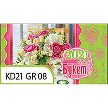 """Календар настільний Гірка, на пружині, розмір 21х12см, 8 арк., GR-08R """"Букет"""""""