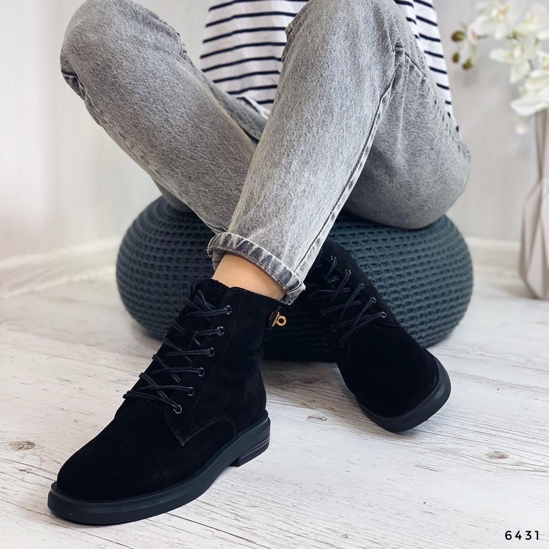 Низкие ботинки женские 6431 (ММ)