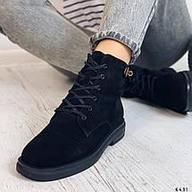Низкие ботинки женские 6431 (ММ), фото 2