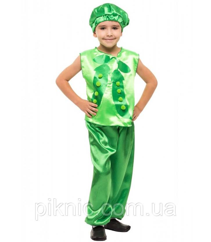 Детский костюм Горошек, Фасоль для мальчиков 4,5,6,7 лет. Карнавальный костюм овощи Горох для детей 340