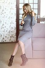 Женское трикотажное полу-приталенное платье классика ниже колена с длинным рукавом. Серое. 48, 50, 52