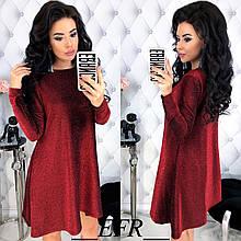 Расклешенное люрексовое женское платье - балахон мини с длинным рукавом (48-50) Красная (бордо)