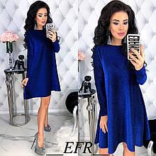 Расклешенное люрексовое платье - балахон мини с длинным рукавом (48-50) Синее.