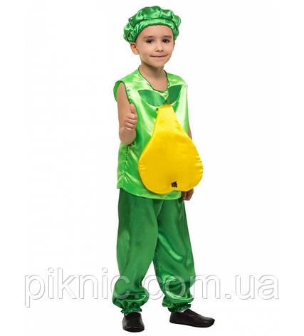 Детский карнавальный костюм Груша для мальчиков 4,5,6,7,8 лет. Фрукты для детей 340, фото 2