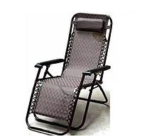 Садовое кресло шезлонг  раскладное с подголовником, фото 1