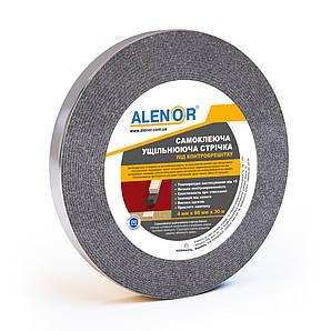Самоклеюча ущільнювальна стрічка ALENOR® під контррейку - 3 мм*30 мм*30 м
