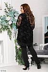 Костюм с брюками женский (Батал), фото 4