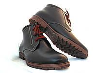 Ботинки мужские натуральная кожа украинский производитель
