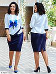 Костюм с юбкой женский (батал), фото 3