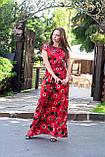 Летнее женское легкое платье в пол с пояском и короткими рукавами. Красное, цветочный принт маки, фото 4