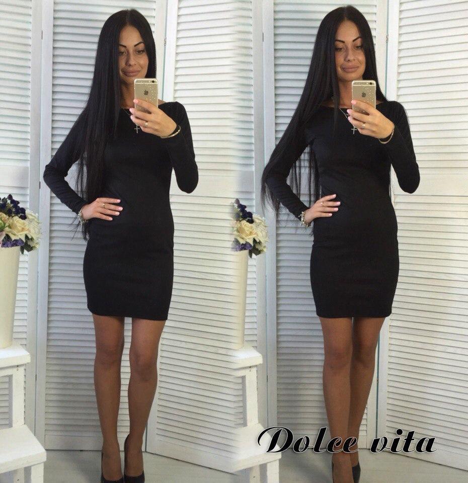 Женское короткое трикотажное платье с длинными рукавами, облегающее. Черный. 40, 42, 44 ,46