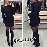 Женское короткое трикотажное платье с длинными рукавами, облегающее. Черный. 40, 42, 44 ,46, фото 3