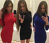Женское короткое трикотажное платье с длинными рукавами, облегающее. Черный. 40, 42, 44 ,46, фото 4