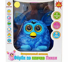 Интерактивная игрушка Фёрби. Синий цвет.