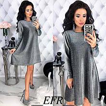 Расклешенное люрексовое платье - балахон мини с длинным рукавом (48-50) Серебряное