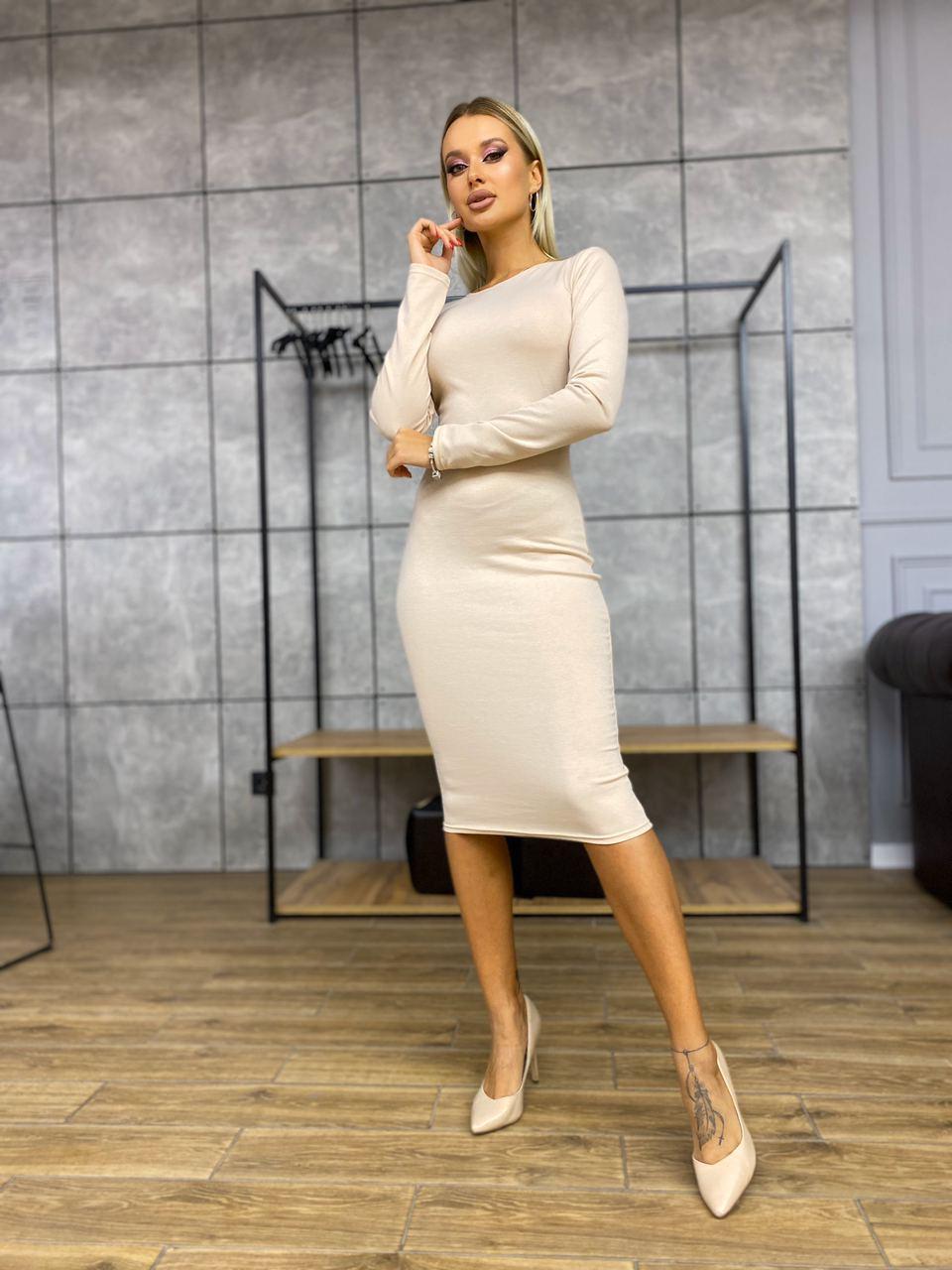 Жіноче трикотажне плаття футляр до коліна, довгі рукава, обтягуюче, класичне. Бежеве. 48, 50, 52