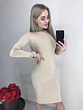 Жіноче трикотажне плаття футляр до коліна, довгі рукава, обтягуюче, класичне. Бежеве. 48, 50, 52, фото 2