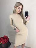 Жіноче трикотажне плаття футляр до коліна, довгі рукава, обтягуюче, класичне. Бежеве. 48, 50, 52, фото 3