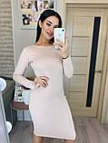 Жіноче трикотажне плаття футляр до коліна, довгі рукава, обтягуюче, класичне. Бежеве. 48, 50, 52, фото 5