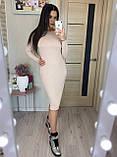 Жіноче трикотажне плаття футляр до коліна, довгі рукава, обтягуюче, класичне. Бежеве. 48, 50, 52, фото 6