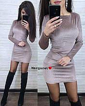 Бархатное женское короткое платье мини с люрексом, обтягивающее, длинный рукав. Бежевое 48-50