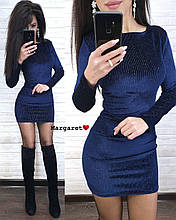 Бархатное женское короткое платье мини с люрексом, обтягивающее, длинный рукав. Синий 48-50